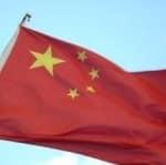 chinese_flag-200x149