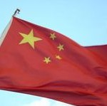 chinese_flag-thumb-200x149-31742